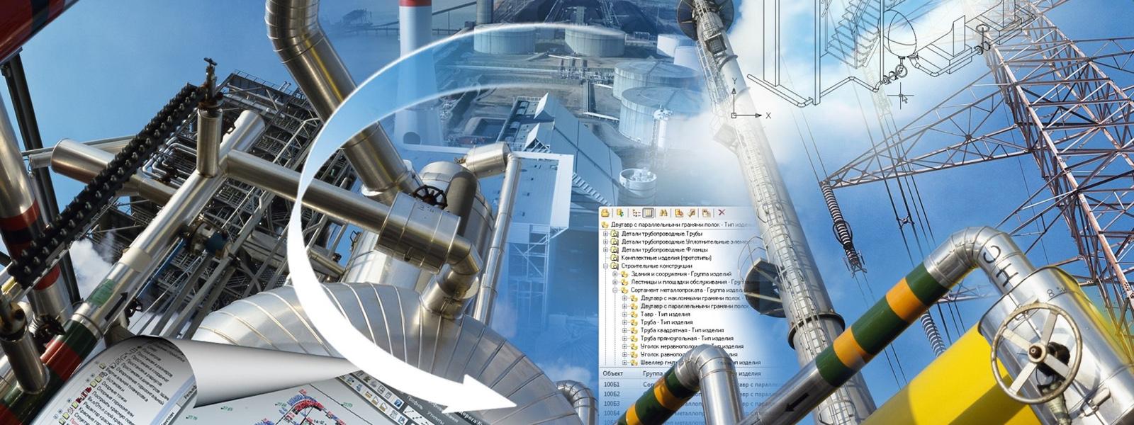 Комплекс проектных работ по системам электрообогрева под ключ