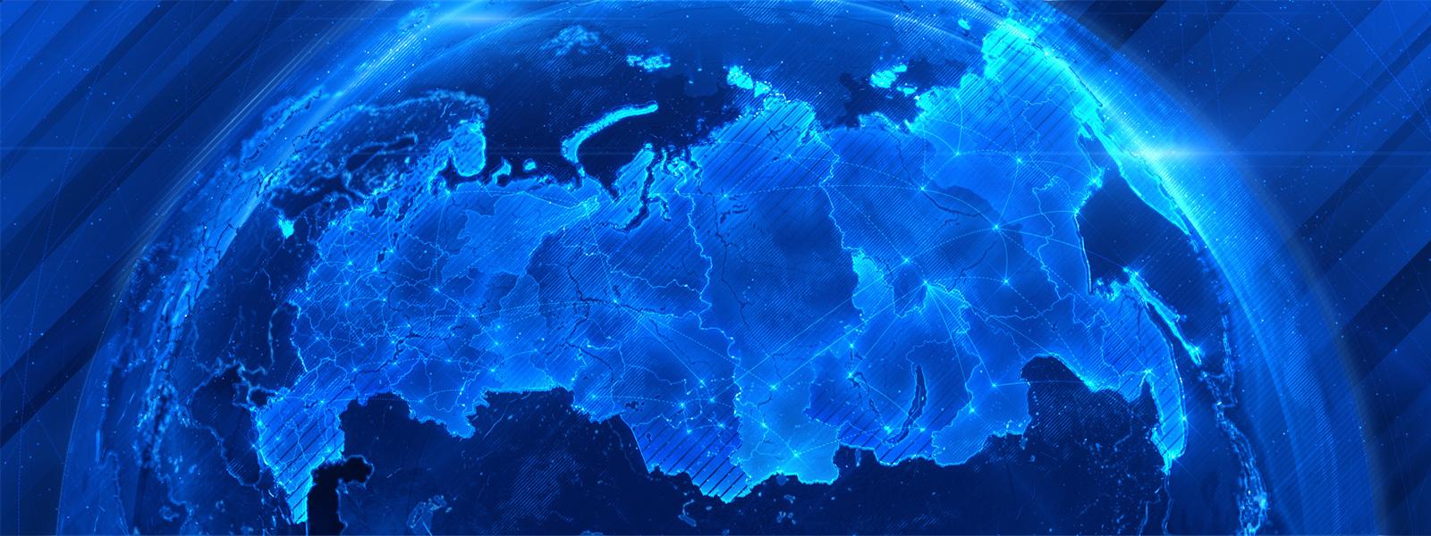 Заказы выполняются по всей территории Российской Федерации